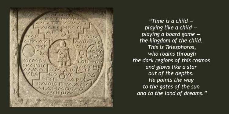 Jung-telesphorus-jungportal-inscription
